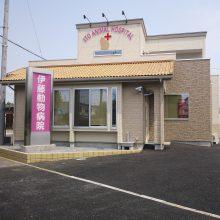 動物病院の駐車場工事完成です NO.141の施工写真2
