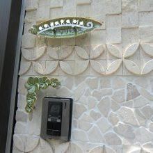 思い出のバリ島のイメージを…個性的な門塀 NO.152の施工写真2