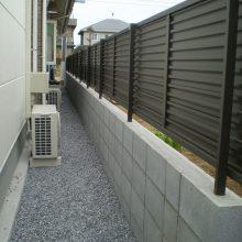 病院の駐車場工事 NO.218の施工写真2