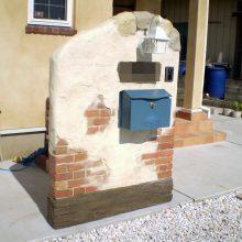 モルタル造形で作った門袖 NO.357の施工写真1