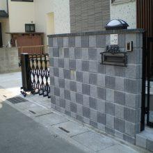 格子模様のブロック NO.208の施工写真メイン