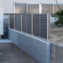 三協シャトレナのフェンス取付 NO.554の施工写真3