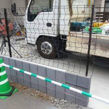 塀修復工事 NO.702の施工写真