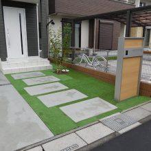 人工芝のアプローチ NO.744の施工写真1