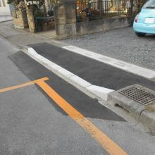 歩道切り下げ工事 NO.775の施工写真1