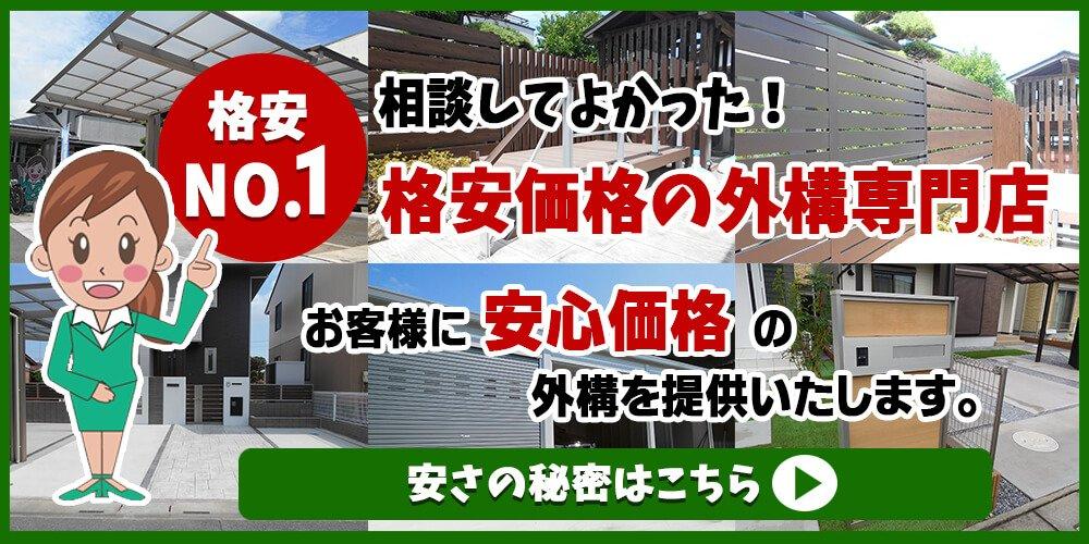 埼玉県サービス店OPEN