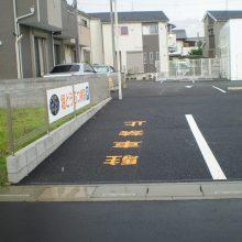 駐車場をアスファルトで NO.925の施工写真0