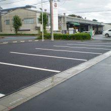 駐車場をアスファルトで NO.925の施工写真2