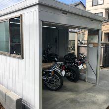 バイクガレージで愛車を格納  NO.1095の施工写真1