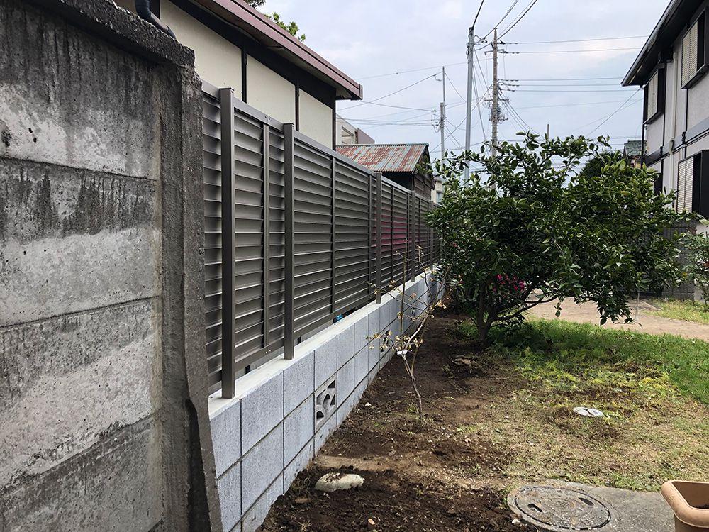 ブロック・フェンス設置工事 NO.1228の施工写真2