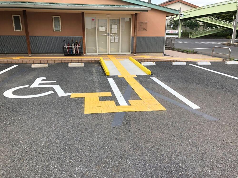 身障者マーク張替・ライン敷替工事 NO.1292