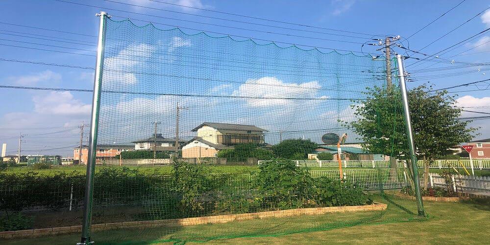 埼玉県 久喜市  S様邸  野球(防球)ネット工事